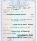 Certificate of conformity Brikston in Ukraine